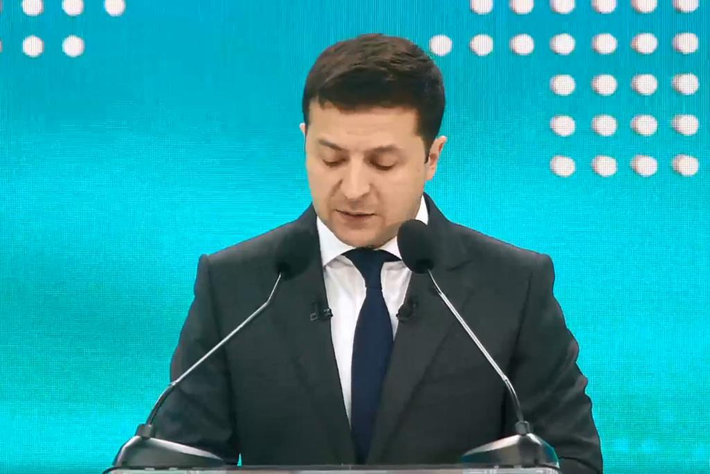 Володимир Зеленський на інвестфорумі