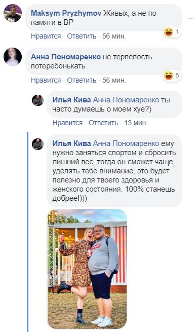 """""""Жаль, без рук"""": новое фото Кивы в Раде вызвало ажиотаж"""