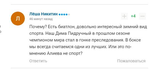 """""""В России лучше"""": Алиев сделал нелепое признание про Украину"""