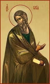 Пророк Осія