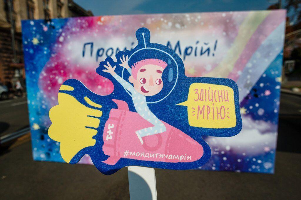 """Космическая миссия """"Луч мечты"""" выполнена: 100 тыс. рисунков мечты полетели в космос"""
