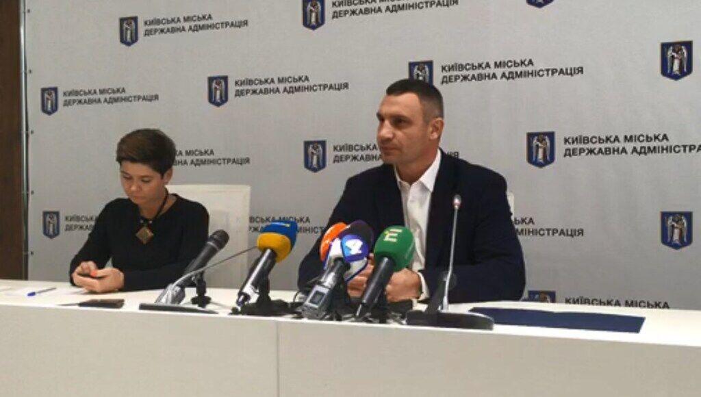 Виталий Кличко на брифинге