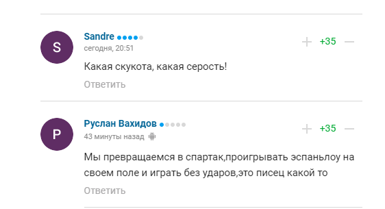 Московський клуб зганьбився в Лізі Європи