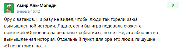 """В РФ пропагандисты выдали новую страшилку об """"Украине"""""""