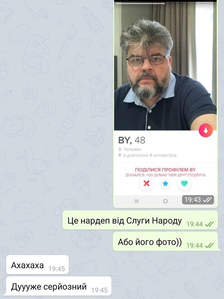 Яременко поймали на вранье о секс-переписке