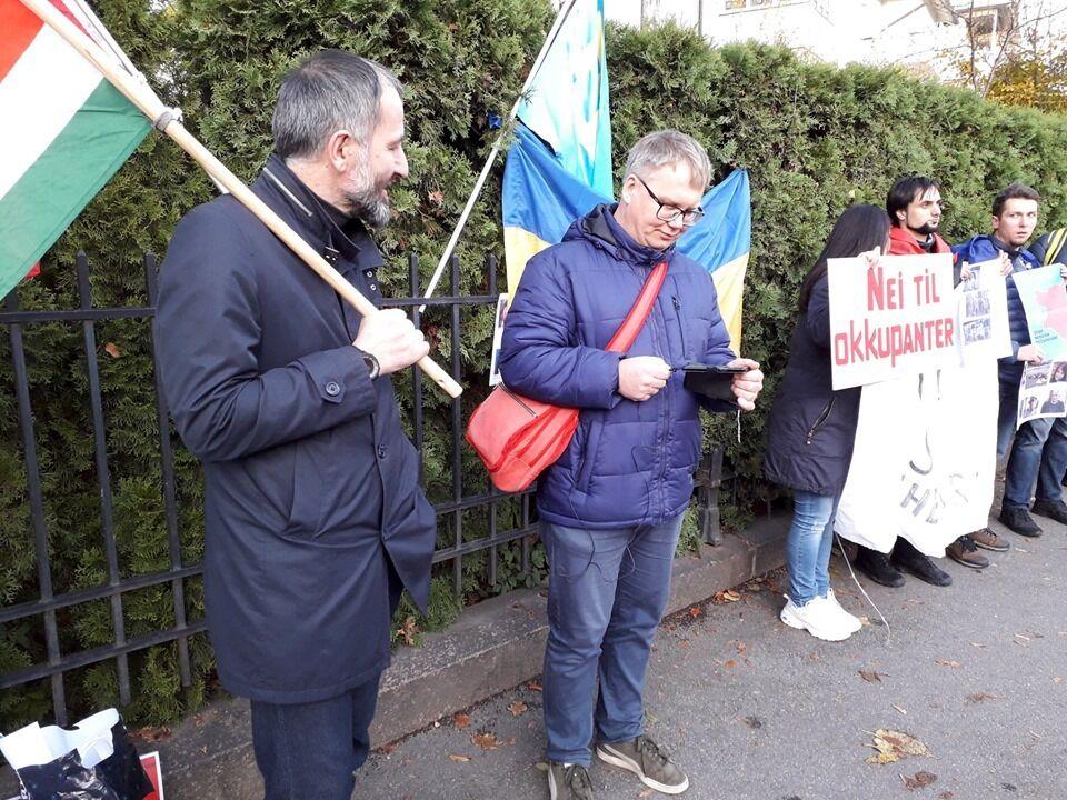 В Осло прошел митинг