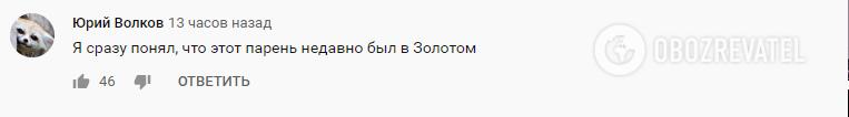 """""""Время и Стекло"""" викликали ажіотаж новим кліпом"""