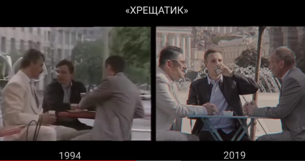 """Кліп-ремейк на пісню """"Хрещатик"""""""