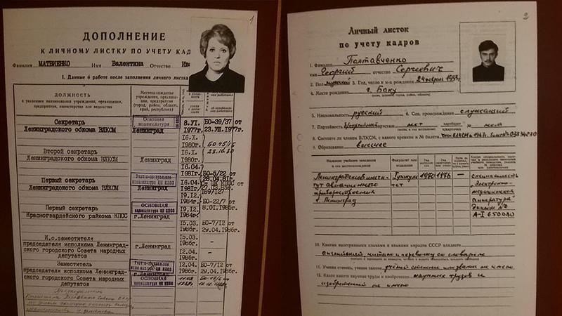 В сети обнародовали характеристику КГБ на Путина