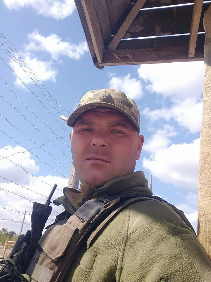 Виталий Носкевич