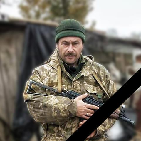 Иван Дейкун