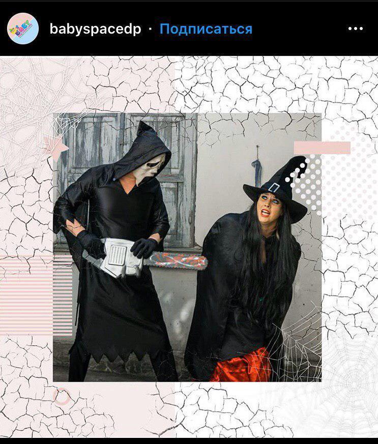 ТОП образов днепрян в Instagram на Хэллоуин