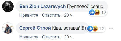 """""""Руки на стол!"""" Сеть взорвало новое фото Кивы из Рады"""