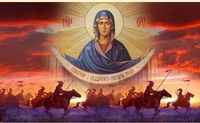 Запорожские казаки считали Богородицу своей заступницей