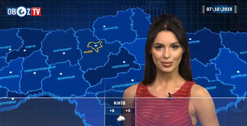 Похолодает до 0 °C: прогноз погоды в Украине на 7 октября от ObozTV