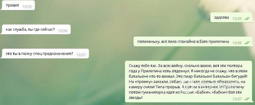 Скрин-шот
