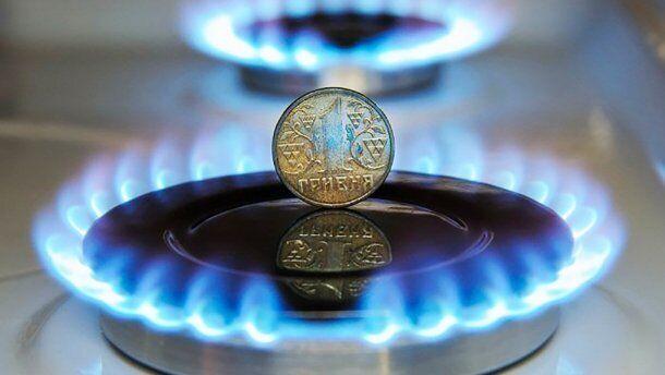 Украинцам пересчитают тарифы на газ: сколько заплатим и что подорожает