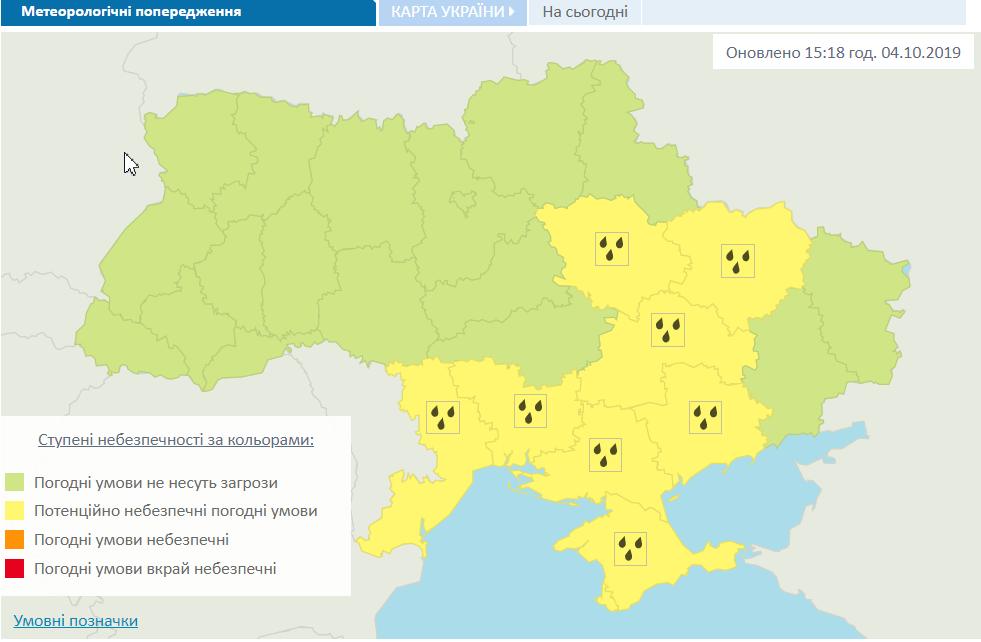 В Україну йде сніг: синоптики уточнили