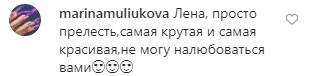Дружина Зеленського вразила українців неймовірним образом