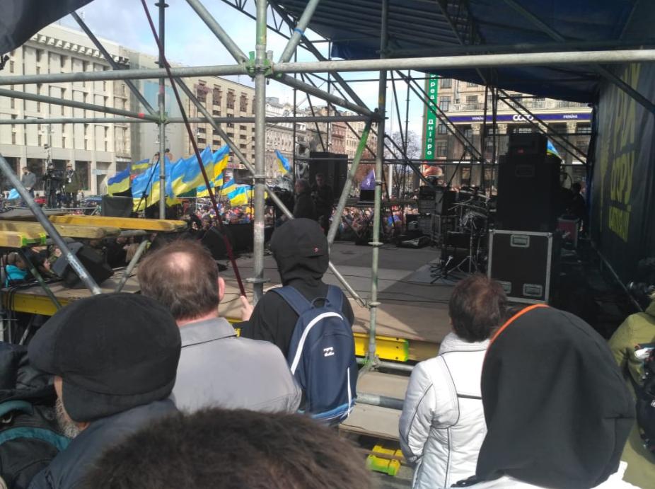 Вече на Майдане Независимости в Киеве
