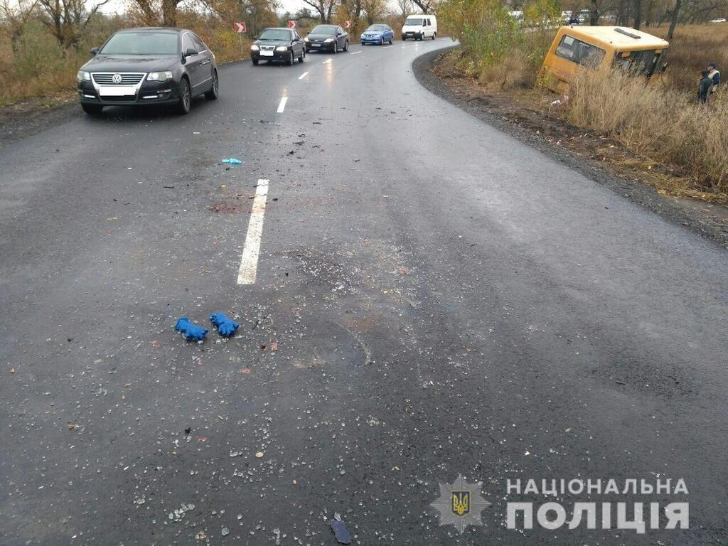 В аварії одна людина загинула і троє - постраждали