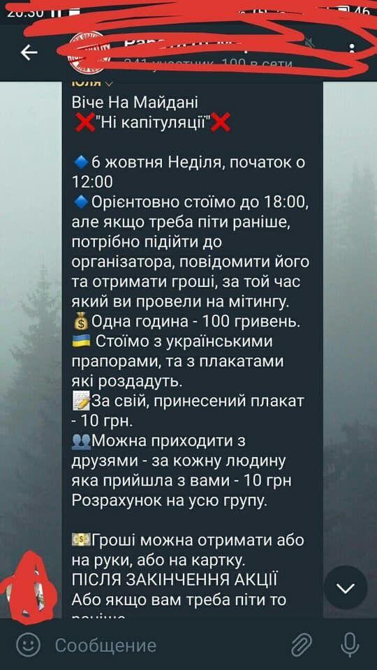 """""""Дуже наляканий"""": Богдан висунув гучне звинувачення проти мітингувальників"""