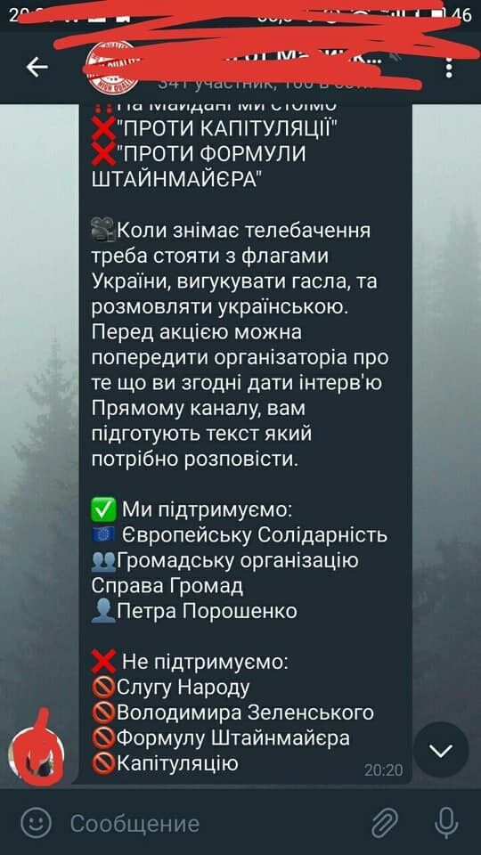"""""""За що вмирали наші люди?"""" В Україні розгорілася хвиля протестів"""