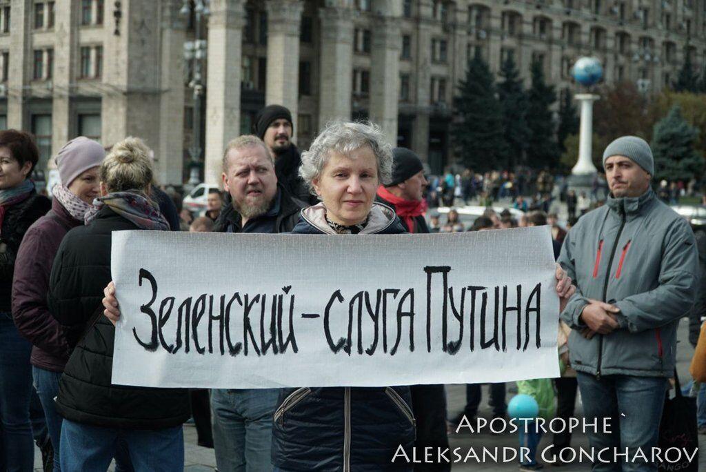 Мітинги на Майдані