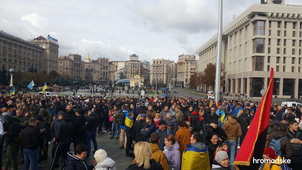 Віче у Києві