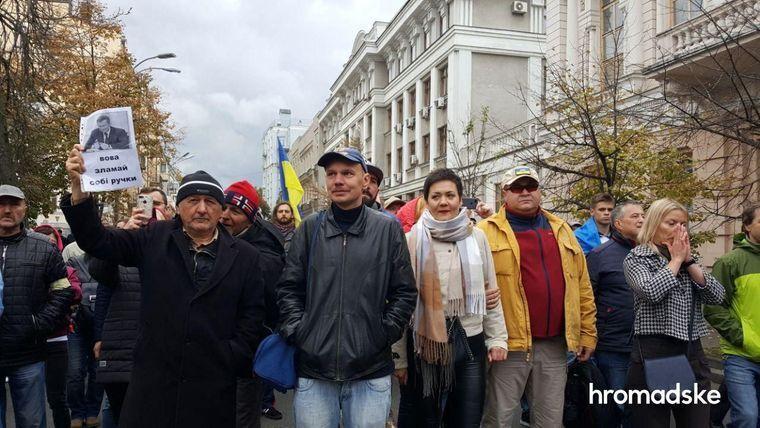 Віче в Києві