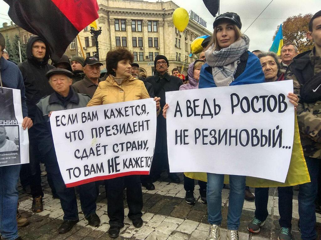 """Мітинг у Харкові Telegram-канал """"Х*йовий Харків"""""""