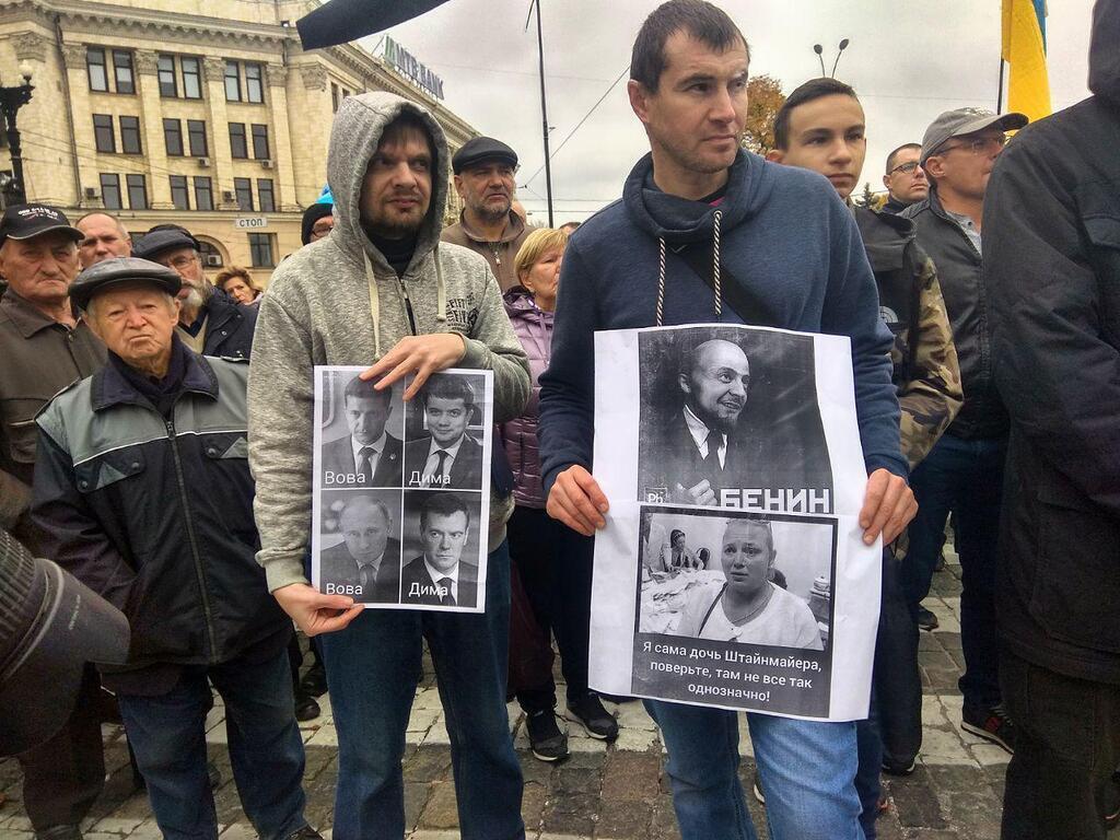 Харків'яни виступили проти капітуляції