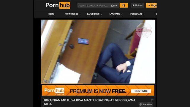Ролик із Кивою на PornHub