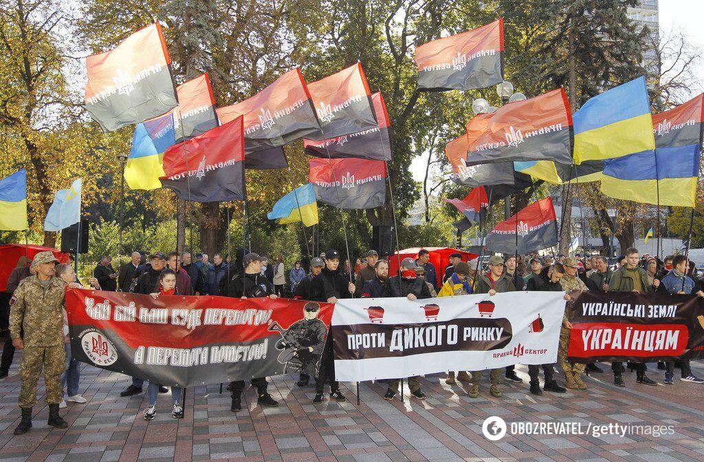 Протести проти земельної реформи
