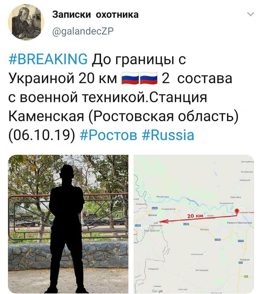 Два эшелона в боевой готовности: Россия стянула войска к границам Украины