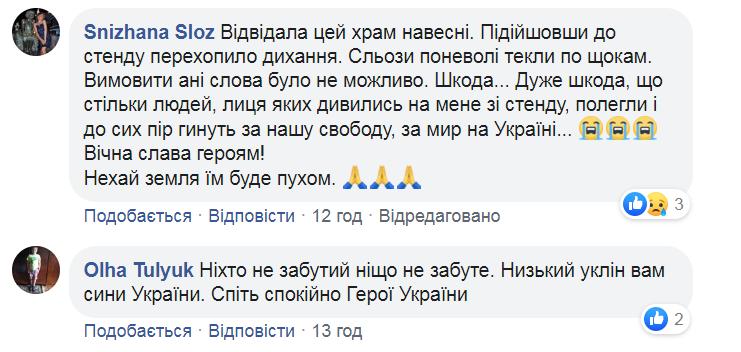 """""""Цена свободы"""": украинцев потрясло сильное фото с Героями войны на Донбассе"""