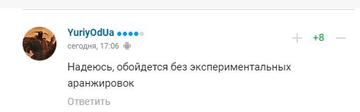 Стало відомо, хто виконає гімн на матчі Україна - Литва