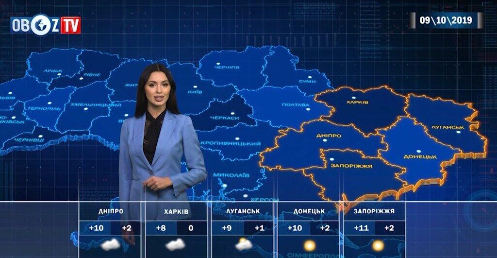 Ожидаются заморозки: прогноз погоды на 9 октября от ObozTV