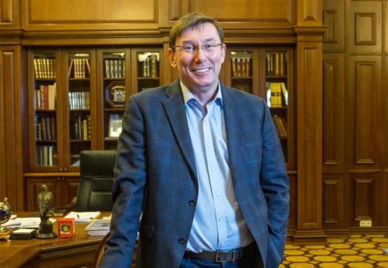 Луценко зробив заяву про Байденів
