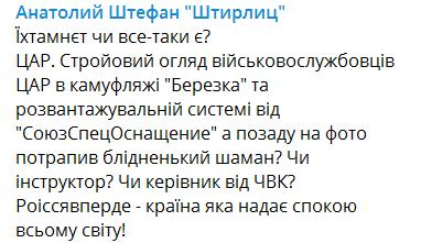 """Всплыли новые доказательства против ЧВК """"Вагнер"""""""