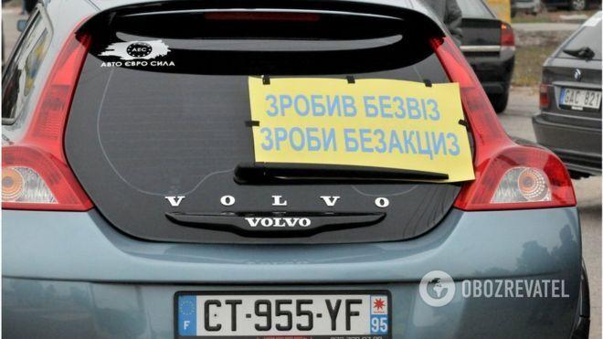 """Новые правила для """"евроблях"""": что Кабмин подготовил украинцам"""