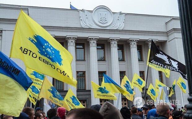 "Митинг ""Авто евро сила"" под Кабмином"