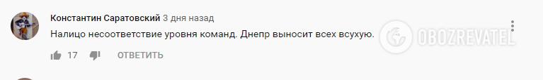 """На """"Лиге смеха"""" позабавили пародией на Зеленского и Боклана"""
