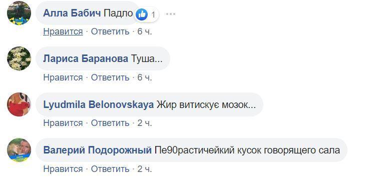 """""""Воинствующее меньшинство"""": Сивохо разозлил украинцев скандальным заявлением"""