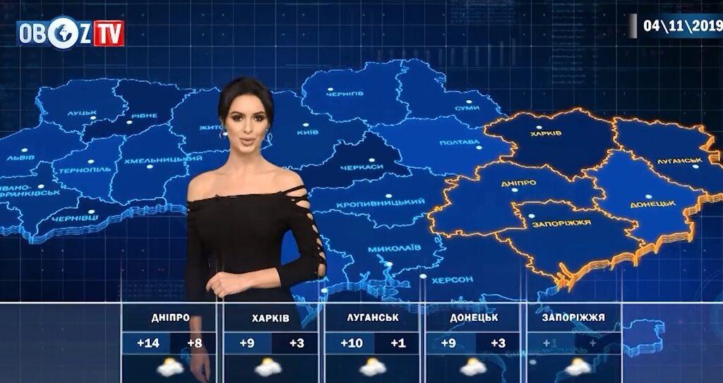До +20 ºC: прогноз погоди в Україні на 4 листопада від ObozTV