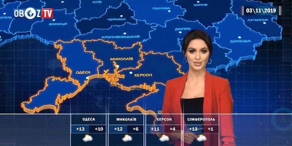 Потепління повертається: прогноз погоди на 3 листопада від ObozTV