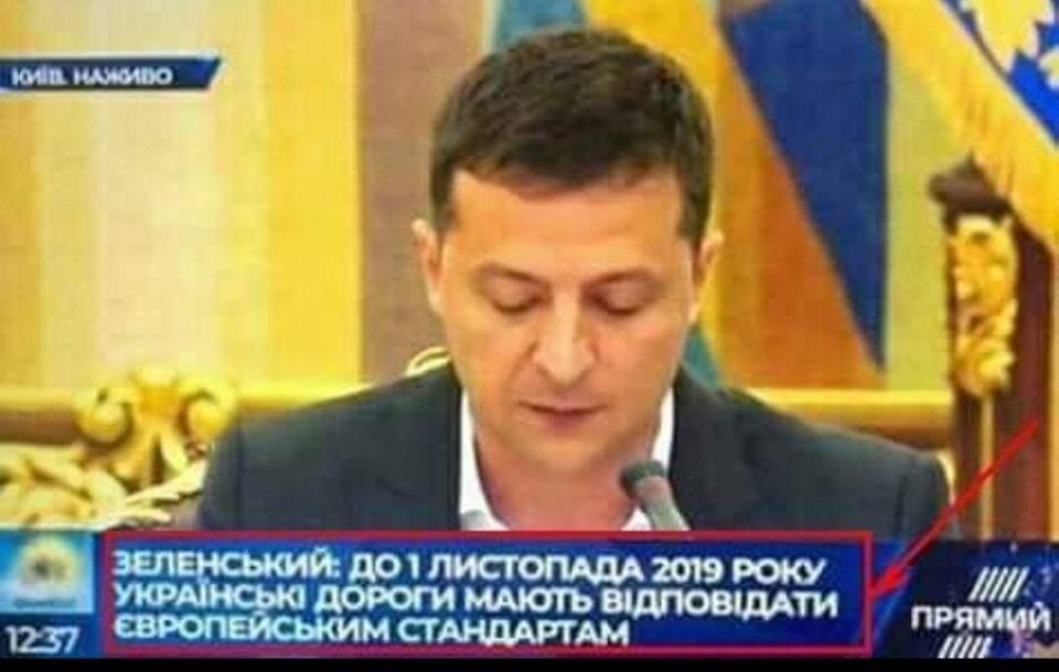 """Зеленський дав два місяці на виплату всіх боргів перед шахтарями: """"Буде справедливо, якщо весь уряд не отримуватиме зарплату ці місяці"""" - Цензор.НЕТ 7943"""