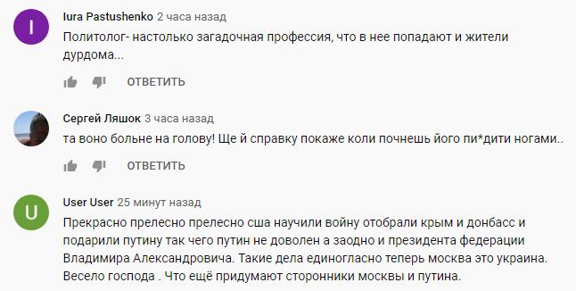 """""""Не россияне!"""" Украинский академик оскандалился заявлением о войне"""