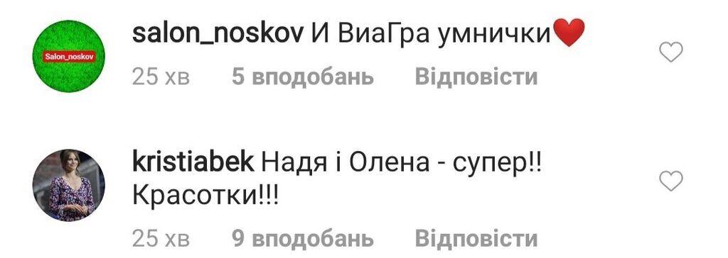 """""""ВИА Гра"""" впервые за 15 лет выступила в золотом составе"""