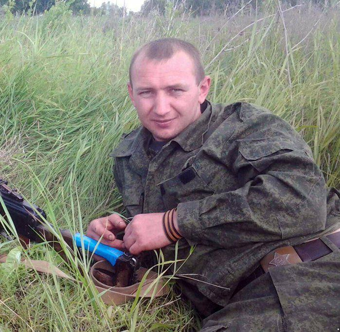 Террорист Алексей Шеробоков